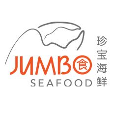 JUMBO Seafood (ION Orchard)